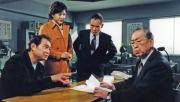 牟田刑事官VS終着駅の牛尾刑事そして事件記者冴子 レッドライト