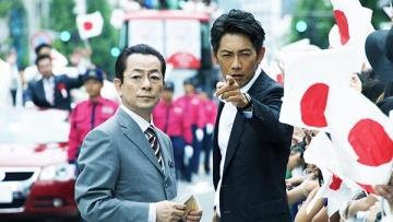 相棒-劇場版Ⅳ-首都クライシス 人質は50万人! 特命係 最後の決断