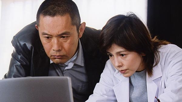 科捜研の女 season5 初回スペシャル