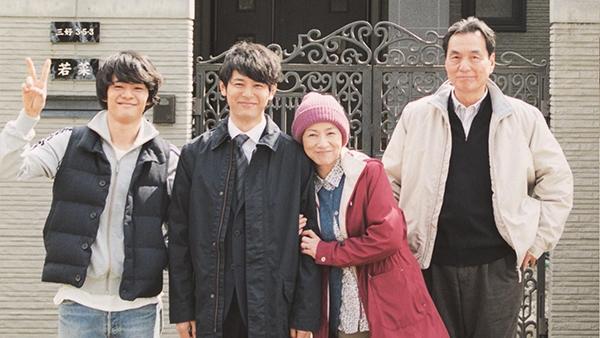 ぼくたちの家族