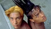 今日から俺は!! 劇場版(1994)