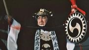 赤穂浪士(1961)