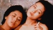 卍(まんじ)(1983)[R15+]