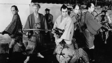 水戸黄門(1957)