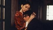 鍵 THE KEY(1997)[R15+]