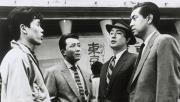 警視庁物語 上野発五時三五分