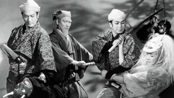 水戸黄門漫遊記 火牛坂の悪鬼