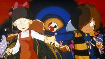 劇場版 ゲゲゲの鬼太郎 妖怪大戦争(1986)