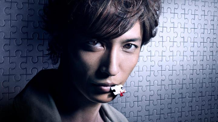 玉木宏が名探偵を演じた話題のサスペンス映画をTV初放送!【プレミアシアター】