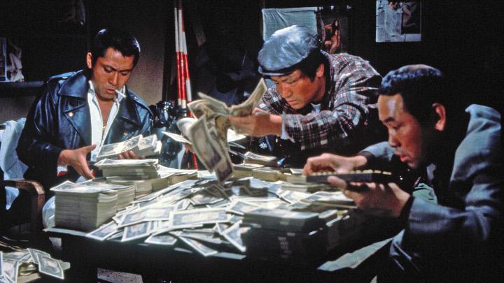 大金奪取を企む主人公達を描いた作品を特集放送!【男たちの一獲千金】