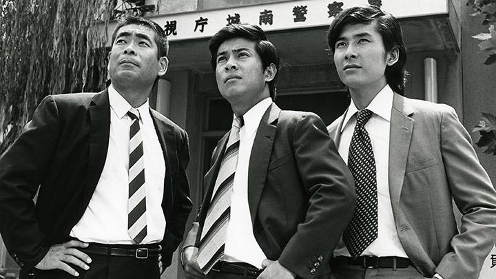 桜木健一主演の熱血青春刑事ドラマ『刑事くん第一部』が放送スタート!
