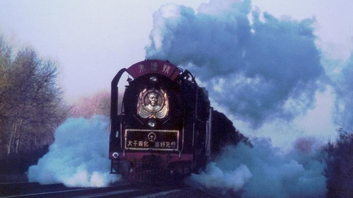 【いろいろ鉄道映画祭】