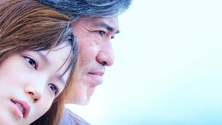 佐藤浩市・本田翼の感動作『起終点駅 ターミナル』をTV初放送!!