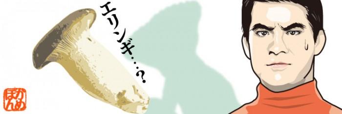中田博久の画像 p1_4